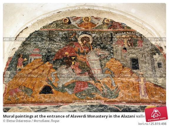 Купить «Mural paintings at the entrance of Alaverdi Monastery in the Alazani valley. Kakheti region. Georgia», фото № 25819498, снято 18 сентября 2016 г. (c) Elena Odareeva / Фотобанк Лори
