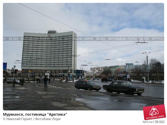"""Мурманск, гостиница """"Арктика"""", фото № 38922, снято 30 апреля 2007 г. (c) Николай Гернет / Фотобанк Лори"""