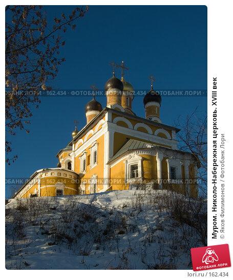 Муром. Николо-Набережная церковь. XVIII век, фото № 162434, снято 23 декабря 2007 г. (c) Яков Филимонов / Фотобанк Лори