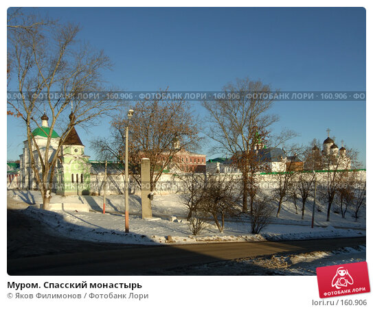 Муром. Спасский монастырь, фото № 160906, снято 23 декабря 2007 г. (c) Яков Филимонов / Фотобанк Лори
