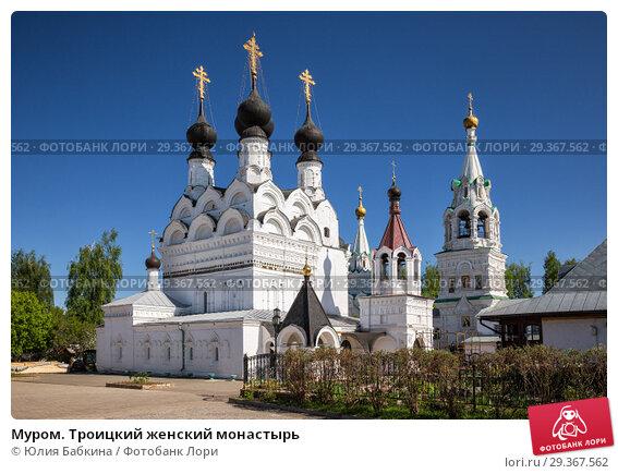 Купить «Муром. Троицкий женский монастырь», фото № 29367562, снято 13 мая 2018 г. (c) Юлия Бабкина / Фотобанк Лори