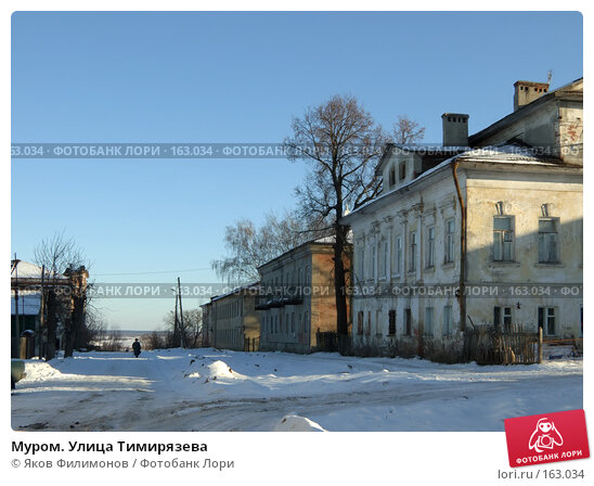 Муром. Улица Тимирязева, фото № 163034, снято 23 декабря 2007 г. (c) Яков Филимонов / Фотобанк Лори