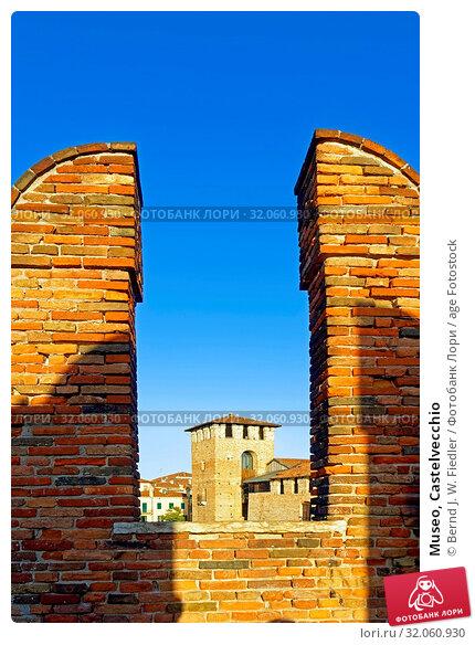 Museo, Castelvecchio. Стоковое фото, фотограф Bernd J. W. Fiedler / age Fotostock / Фотобанк Лори