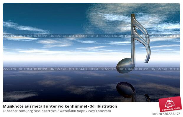 Musiknote aus metall unter wolkenhimmel - 3d illustration. Стоковое фото, фотограф Zoonar.com/jörg röse-oberreich / easy Fotostock / Фотобанк Лори