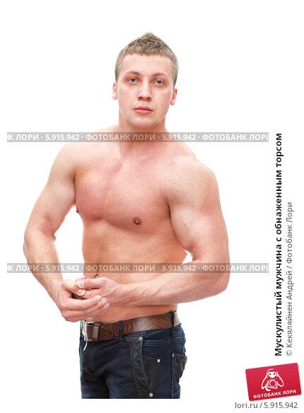 Купить «Мускулистый мужчина с обнаженным торсом», фото № 5915942, снято 4 марта 2012 г. (c) Кекяляйнен Андрей / Фотобанк Лори