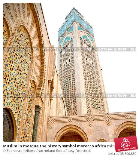 Muslim in mosque the history symbol morocco africa minaret religion... Стоковое фото, фотограф Zoonar.com/lkpro / easy Fotostock / Фотобанк Лори