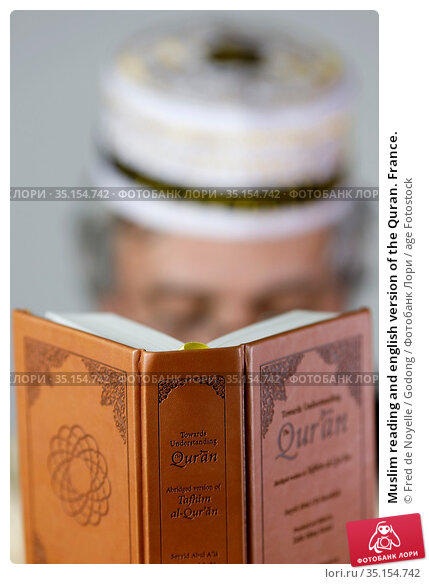 Muslim reading and english version of the Quran. France. Стоковое фото, фотограф Fred de Noyelle / Godong / age Fotostock / Фотобанк Лори
