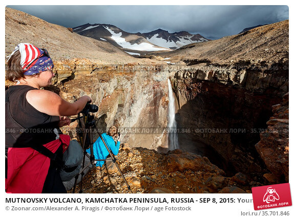 MUTNOVSKY VOLCANO, KAMCHATKA PENINSULA, RUSSIA - SEP 8, 2015: Young... Стоковое фото, фотограф Zoonar.com/Alexander A. Piragis / age Fotostock / Фотобанк Лори