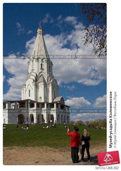 Музей-усадьба Коломенское, фото № 268302, снято 27 апреля 2008 г. (c) Юрий Синицын / Фотобанк Лори