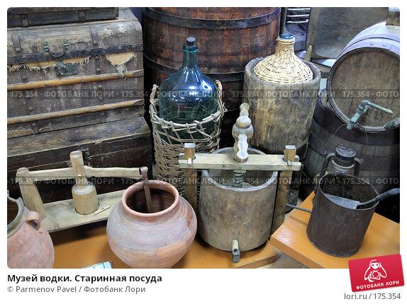 Музей водки. Старинная посуда, фото № 175354, снято 2 января 2008 г. (c) Parmenov Pavel / Фотобанк Лори