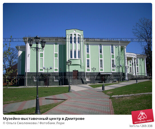 Музейно-выставочный центр в Дмитрове, фото № 269338, снято 22 апреля 2008 г. (c) Ольга Смоленкова / Фотобанк Лори
