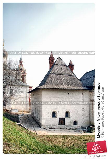 Музейный комплекс в Зарядье, фото № 244782, снято 4 апреля 2008 г. (c) Parmenov Pavel / Фотобанк Лори