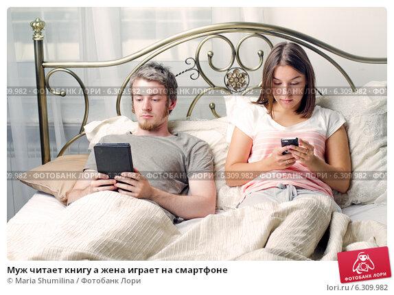 смотреть фото с женой