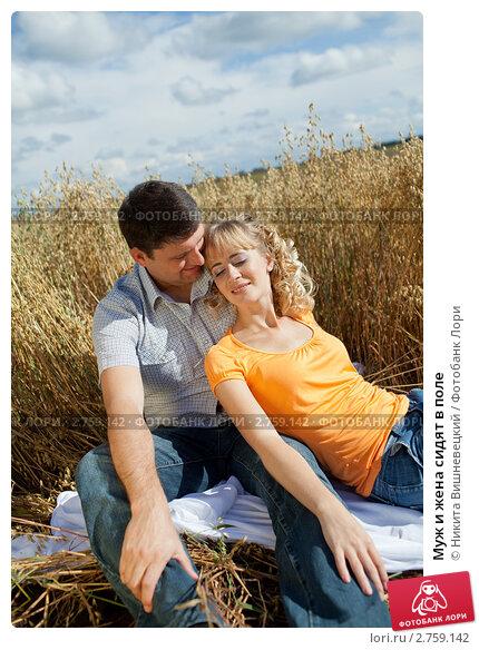 Жену трахнули на природе при муже пост