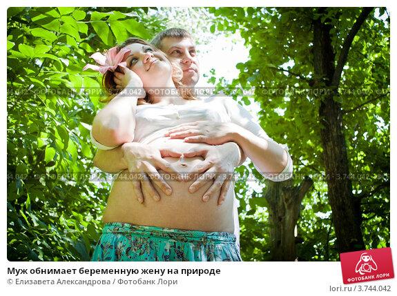 секс на природе мужа и жены