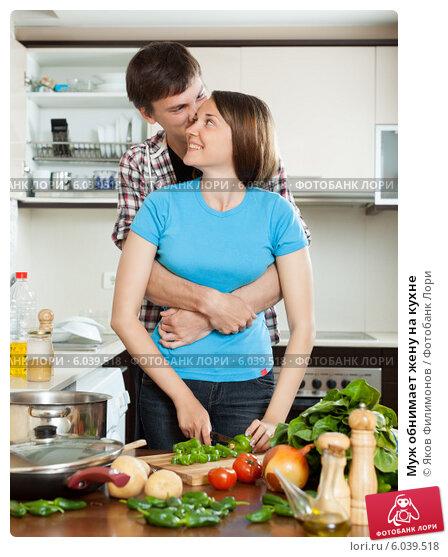 Фото жен на кухне фото 541-877
