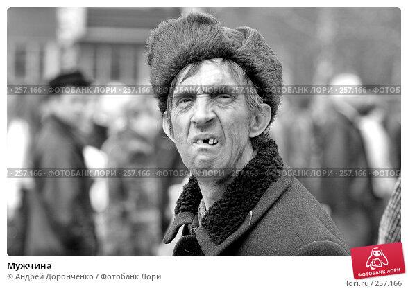 Купить «Мужчина», фото № 257166, снято 24 апреля 2018 г. (c) Андрей Доронченко / Фотобанк Лори
