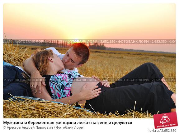 К чему снится красивая девушка мы влюбляемся целуемся на сене и я просыпаюсь