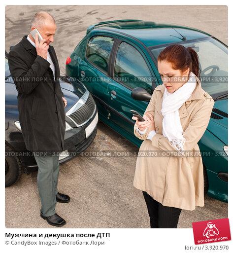 Купить «Мужчина и девушка после ДТП», фото № 3920970, снято 25 февраля 2012 г. (c) CandyBox Images / Фотобанк Лори