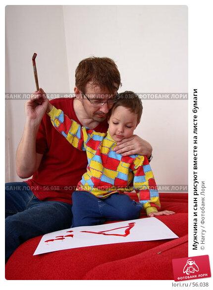 Мужчина и сын рисуют вместе на листе бумаги, фото № 56038, снято 4 июня 2007 г. (c) Harry / Фотобанк Лори