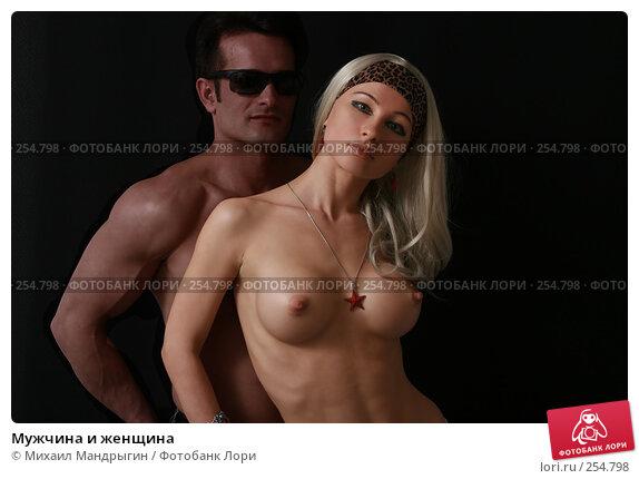 Мужчина и женщина, фото № 254798, снято 8 апреля 2008 г. (c) Михаил Мандрыгин / Фотобанк Лори