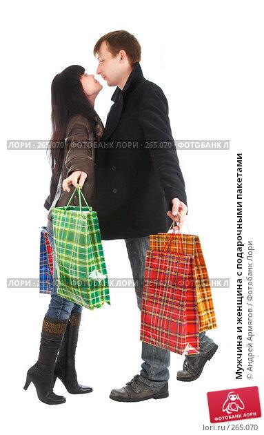 Купить «Мужчина и женщина с подарочными пакетами», фото № 265070, снято 22 ноября 2007 г. (c) Андрей Армягов / Фотобанк Лори