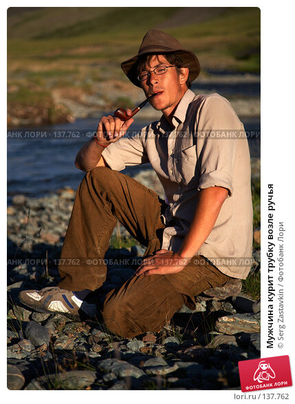 Мужчина курит трубку возле ручья, фото № 137762, снято 26 июля 2007 г. (c) Serg Zastavkin / Фотобанк Лори