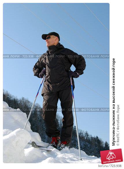 Купить «Мужчина-лыжник на высокой снежной горе», фото № 723938, снято 25 февраля 2009 г. (c) RedTC / Фотобанк Лори