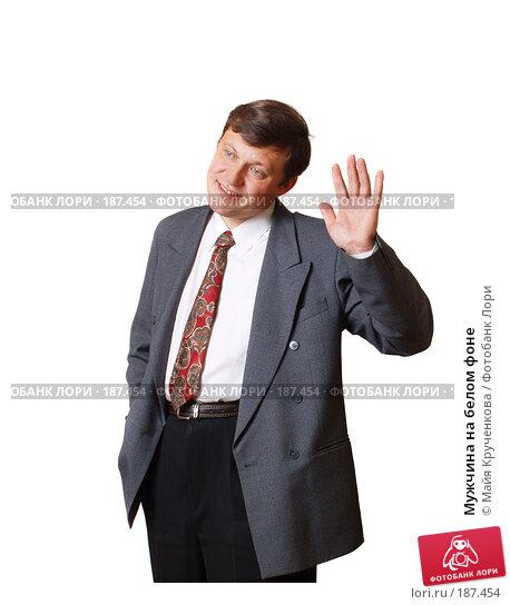Мужчина на белом фоне, фото № 187454, снято 5 ноября 2007 г. (c) Майя Крученкова / Фотобанк Лори