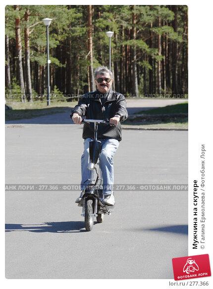 Мужчина на скутере, фото № 277366, снято 13 мая 2007 г. (c) Галина Ермолаева / Фотобанк Лори