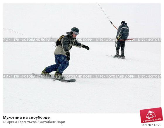 Мужчина на сноуборде, фото № 1170, снято 22 февраля 2006 г. (c) Ирина Терентьева / Фотобанк Лори