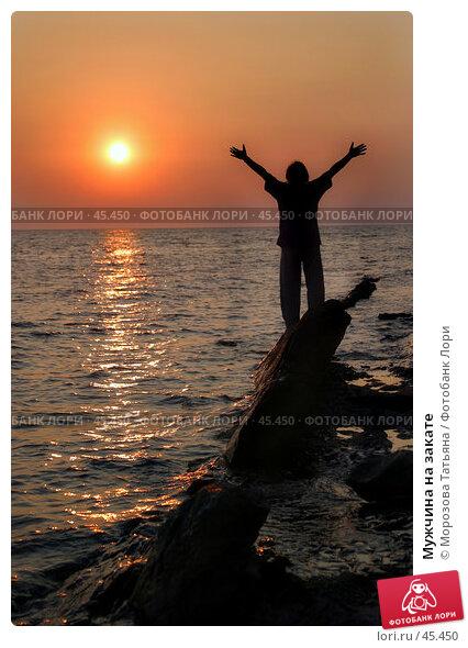 Мужчина на закате, фото № 45450, снято 6 августа 2004 г. (c) Морозова Татьяна / Фотобанк Лори