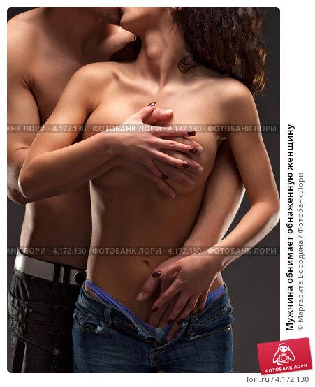 парень трогает грудь девушки смотреть