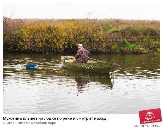 картинки человек в лодке на реке