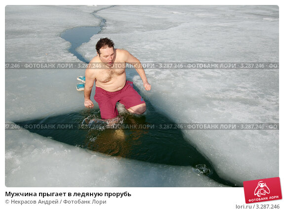 Голая в ледяной воде видео