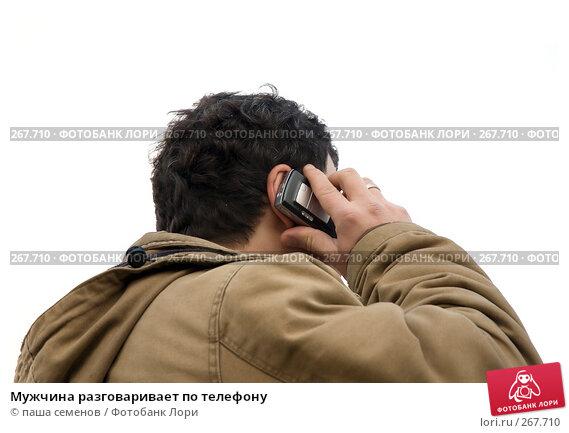 Мужчина разговаривает по телефону, фото № 267710, снято 30 марта 2008 г. (c) паша семенов / Фотобанк Лори