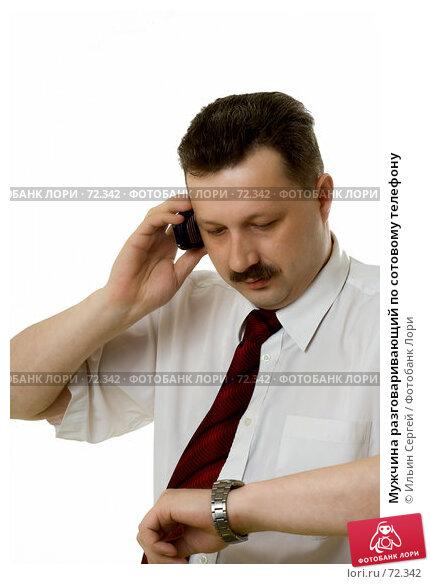 Мужчина разговаривающий по сотовому телефону, фото № 72342, снято 3 апреля 2007 г. (c) Ильин Сергей / Фотобанк Лори