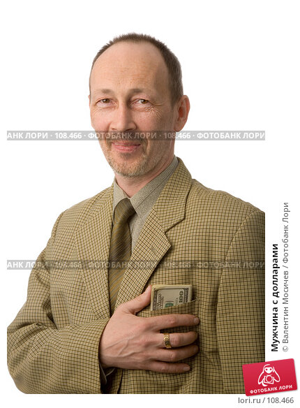 Купить «Мужчина с долларами», фото № 108466, снято 2 мая 2007 г. (c) Валентин Мосичев / Фотобанк Лори
