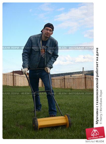 Мужчина с газонокосилкой работает на даче, фото № 46634, снято 13 июня 2005 г. (c) Harry / Фотобанк Лори