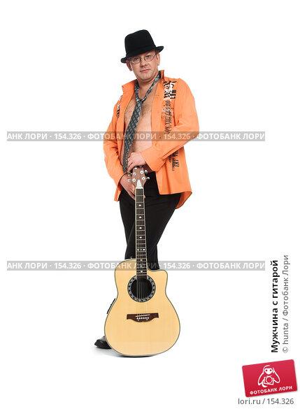 Купить «Мужчина с гитарой», фото № 154326, снято 5 августа 2007 г. (c) hunta / Фотобанк Лори