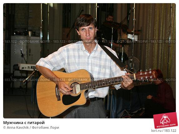 Мужчина с гитарой, фото № 183122, снято 5 сентября 2007 г. (c) Anna Kavchik / Фотобанк Лори
