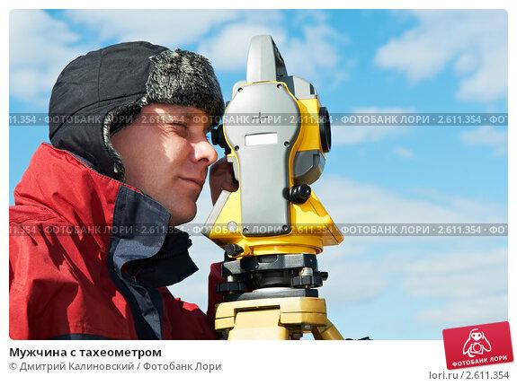 Мужчина с тахеометром, фото № 2611354, снято 27 июня 2017 г. (c) Дмитрий Калиновский / Фотобанк Лори