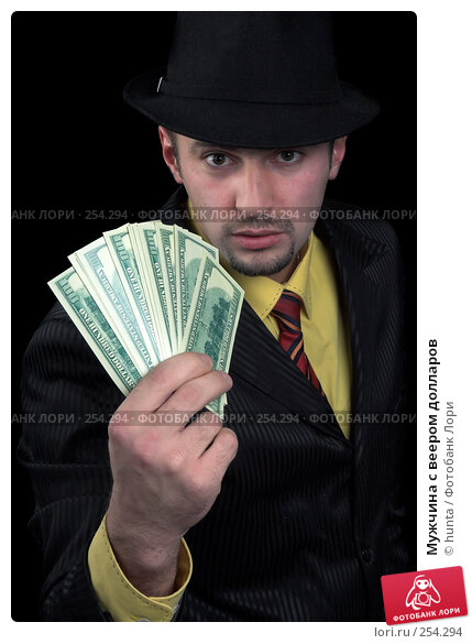 Купить «Мужчина с веером долларов», фото № 254294, снято 12 октября 2007 г. (c) hunta / Фотобанк Лори
