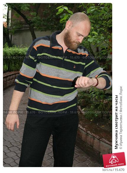 Мужчина смотрит на часы, эксклюзивное фото № 15670, снято 6 сентября 2006 г. (c) Ирина Терентьева / Фотобанк Лори