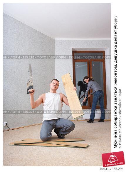 Мужчина собирается заняться ремонтом, девушка делает уборку, фото № 155294, снято 5 декабря 2007 г. (c) Ирина Мойсеева / Фотобанк Лори