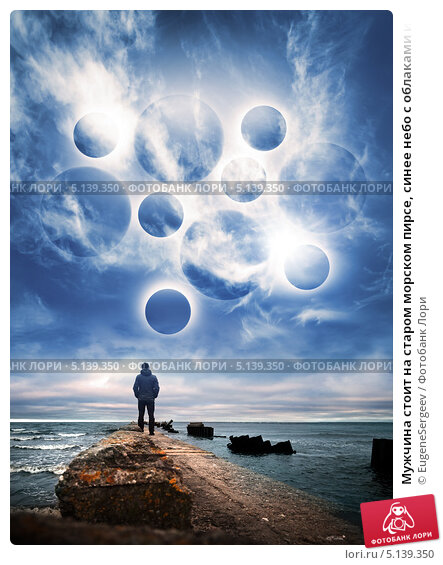 Купить «Мужчина стоит на старом морском пирсе, синее небо с облаками и фантастическими рисунками», фото № 5139350, снято 4 марта 2019 г. (c) EugeneSergeev / Фотобанк Лори