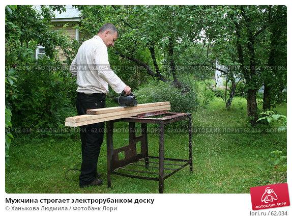Мужчина строгает электрорубанком доску, фото № 62034, снято 14 июля 2007 г. (c) Ханыкова Людмила / Фотобанк Лори