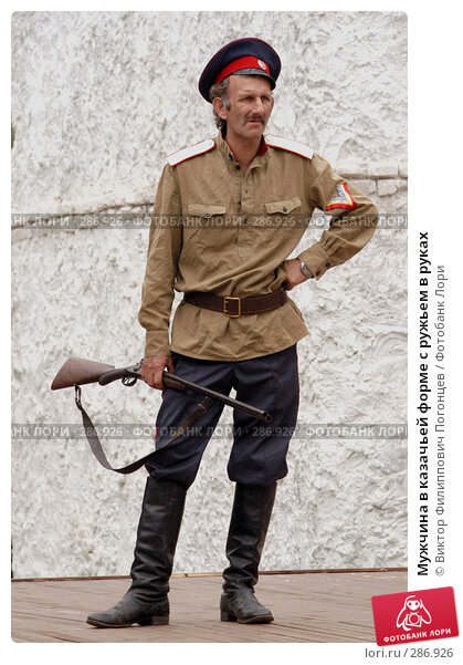Купить «Мужчина в казачьей форме с ружьем в руках», фото № 286926, снято 29 сентября 2004 г. (c) Виктор Филиппович Погонцев / Фотобанк Лори
