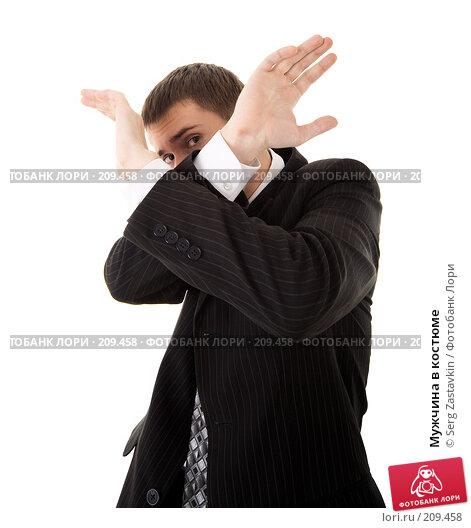 Купить «Мужчина в костюме», фото № 209458, снято 9 февраля 2008 г. (c) Serg Zastavkin / Фотобанк Лори
