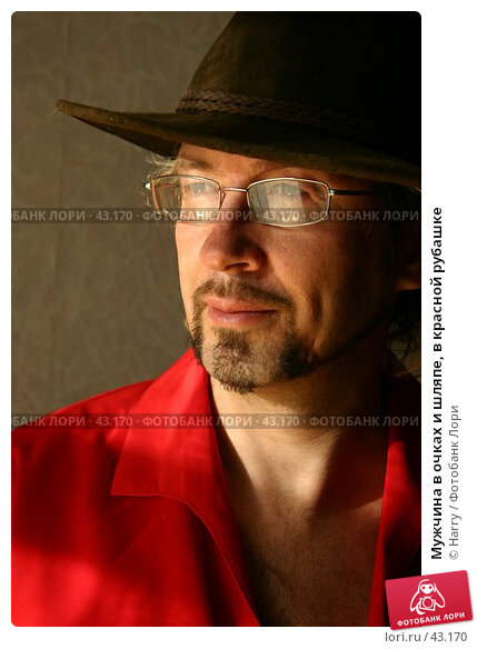 Мужчина в очках и шляпе, в красной рубашке, фото № 43170, снято 7 марта 2005 г. (c) Harry / Фотобанк Лори
